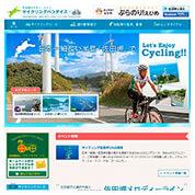 佐田岬メロディーライン サイクリングパラダイス